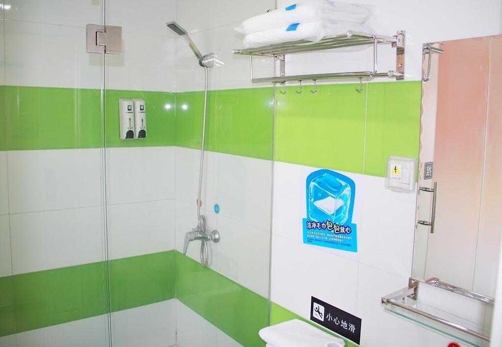 7 Days Inn Beijing Huamao Center Branch 7days Inn Beijing Huamao Centre Beijing